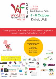 Marketing Poster WAF 2015-2